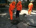 胶南下水道疏通 胶南化粪池清理 胶南高压清洗管道 抽污水泥浆