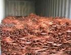 玉溪市废旧金属回收有限公司