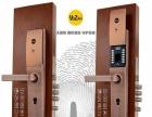 专业修锁,换锁芯,修门,安装各种门,打孔