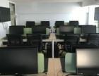 计算机培训教室出租