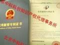 唐山公司申请实用新型发明专利去哪办理,申请专利费用