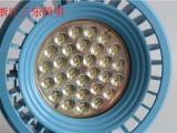 东北三省三乐绿色照明防爆灯DGS70/127L(A)