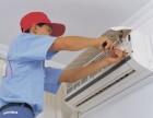 浦口区沿江安装电视机维修太阳能 安装空调 修热水器