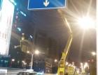 武汉高空作业升降平台吊篮式载人车租赁