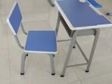 霸州 博奥校具厂家直销课桌椅,学生课桌,学习桌