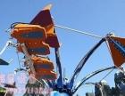 新型户外游乐设备三星儿童游乐设施风筝飞行游乐价格