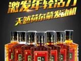 江苏玛卡酒销售