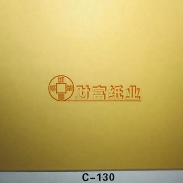 东莞120g不卷防白电油触感纸 礼品盒首饰盒