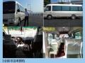 丹东地区全新丰田卡罗拉自动挡130元一天