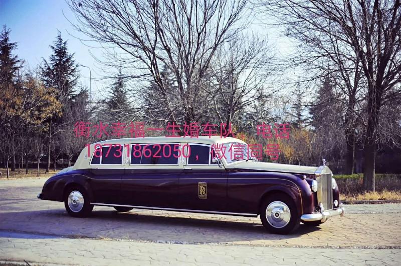 衡水劳斯莱斯宾利兰博基尼法拉利奔驰宝马奥迪帕萨特红马六婚车队