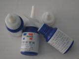 同声高效解胶剂 502胶水清除剂 丙酮清洗液去瞬间胶溶剂 卸洗甲