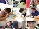 北京微俄語教育俄語學習班出國留學班一對一俄語培訓班寒假班開課
