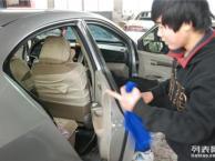 学汽车美容养护哪里好 天津汽车美容装具养护培训学校