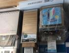 净水器 安装 维修 更好滤芯