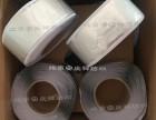 北京安庆祥防水涂料厂家 供应丁基防水胶带