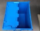 可插式物流箱周转箱 仓储专用箱塑料箱合作开模定制