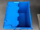 可插式物流箱周轉箱 倉儲專用箱塑料箱合作開模定制