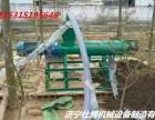 环保型鸡粪固液分离机 畜牧养殖业机械直销