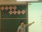 【高峰】东油一对一上门数学研究生家教