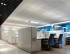 重庆办公室装修公司,办公室装修设计,办公室装饰装修效果图