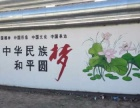 百手绘_墙体彩绘工作室(手绘、涂鸦、设计)