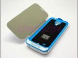 优势批发 现货 三星S4 i9500带支架皮套背夹电池 移动电源 充电宝
