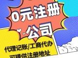 重庆九龙坡区工商变更代办 巴国城公司注册代办