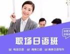 上海学韩语哪家好,上海韩语零基础培训联系电话