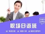 北京学韩语口语哪里有,北京韩语口语培训配资开户 电话