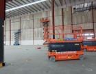 江海区厂房消防安装用载人充电式升降平台租赁