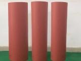 绝缘纸红快巴纸0.2mm - 0.5mm