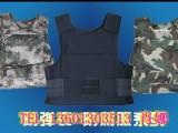 北京软质防刺背心 软质防刺衣.警用软质防刺背心