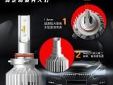 广州拓远汽车LED大灯H4大功率远近光超亮聚光前照灯