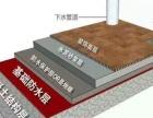 厨卫浴漏水免砸砖 金属屋面防水保温一体化
