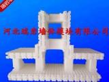 河北瑞岩EPS模块大小转角左右三通及长度不同墙体模块错缝插接