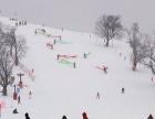 冬季雪地拓展—冬季团队拓展优先选择