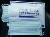 山东一次性外科医用口罩无菌灭菌防护