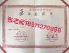 中國人民警察大學自考,消防工程專業本科,學位**