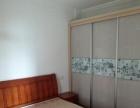 香樟湖畔 两室一厅一卫 环境好 交通方便喜欢的联系我