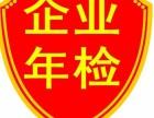 广州代理记账 申报纳税 企业年检 一般纳税人申请等财税代办