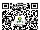 晋城乾祥环保,专业治理室内装修污染
