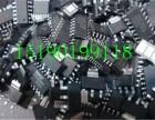 苏州电子报价苏州废旧线路板回收电子元器件IC芯片模块回收