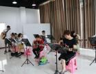 永欣文化艺术中心,学吉他仅9.9元一节课!