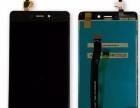 深圳现金回收华为三星手机配件手机屏幕去哪价格高