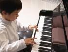 光明新区公明学上教育专业学习钢琴班,吉他班,补习班