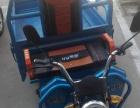 出租货运三轮车 适合短距离运输