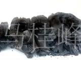 冠县出售:供应木炭粉优质木炭 (物美价廉