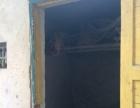 衡东 衡东县环保局院内有煤屋出 仓库 50平米
