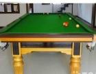 二手台球桌销售中心 二手台球桌品牌多样 台球桌维修