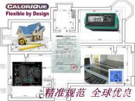 河南电地暖 地暖铺装工序流程 美国凯乐瑞克
